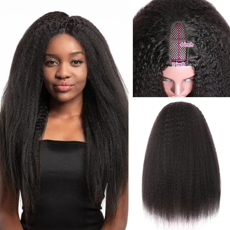 Nadula U Part Wig Kinky Straight Wigs U Part Human Hair Wigs 150% Density Glueless Natural Looking