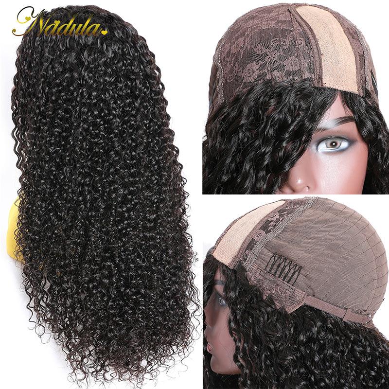 Nadula Curly Wigs Side Part Fake Scalp Wig Silk Base PU Wigs 150% Density Human Hair Wigs Natural Looking