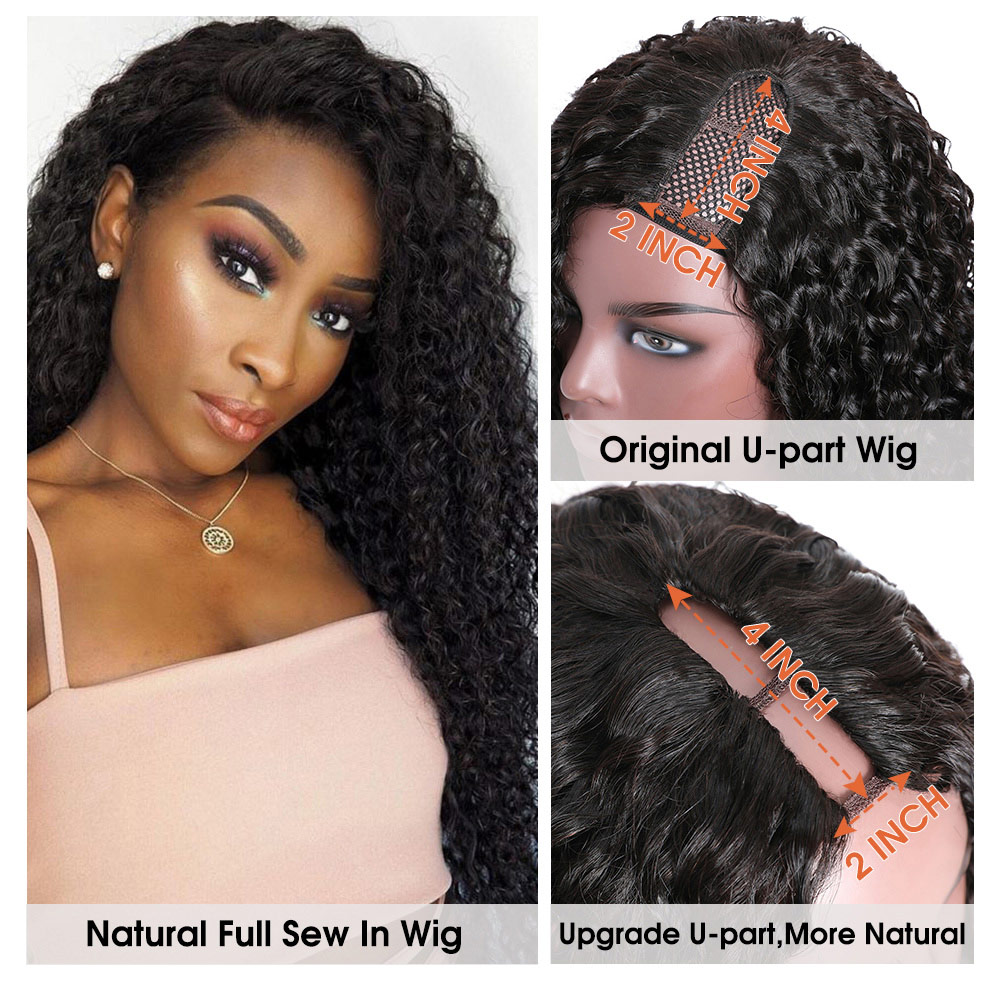 Nadula Curly Wig U Part Wigs Upgrade U Part Full Sew In 150% Density Virgin Hair For Black Women