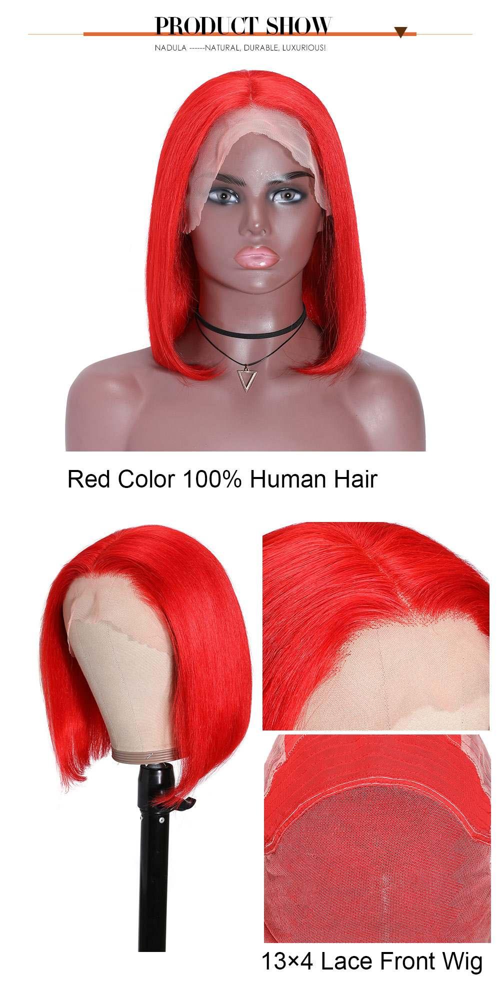 Red Hair Wig Short Bob