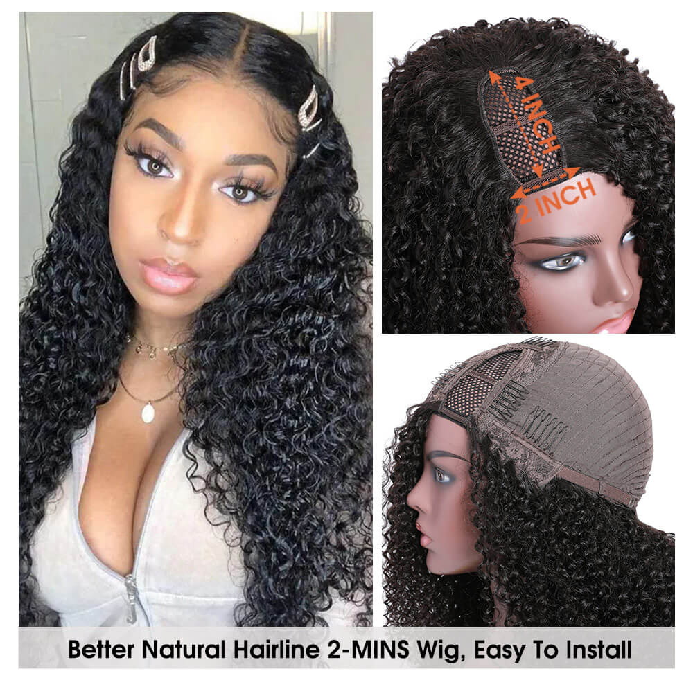 Nadula Kinky Curly Wig U Part Wigs Right Side U Part Wigs 150% Density Virgin Hair Curly Wigs